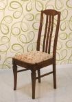 стул деревянный полумягкий 'Элефант' купить