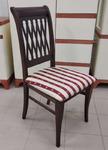 стул деревянный темный орех