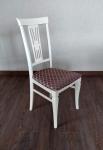 стул белый с коричневым сиденьем