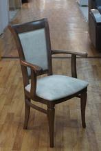 кресло деревянное темный орех