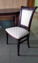 стул мягкий дорогой